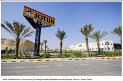 Jotun Paints new facility in the Oman